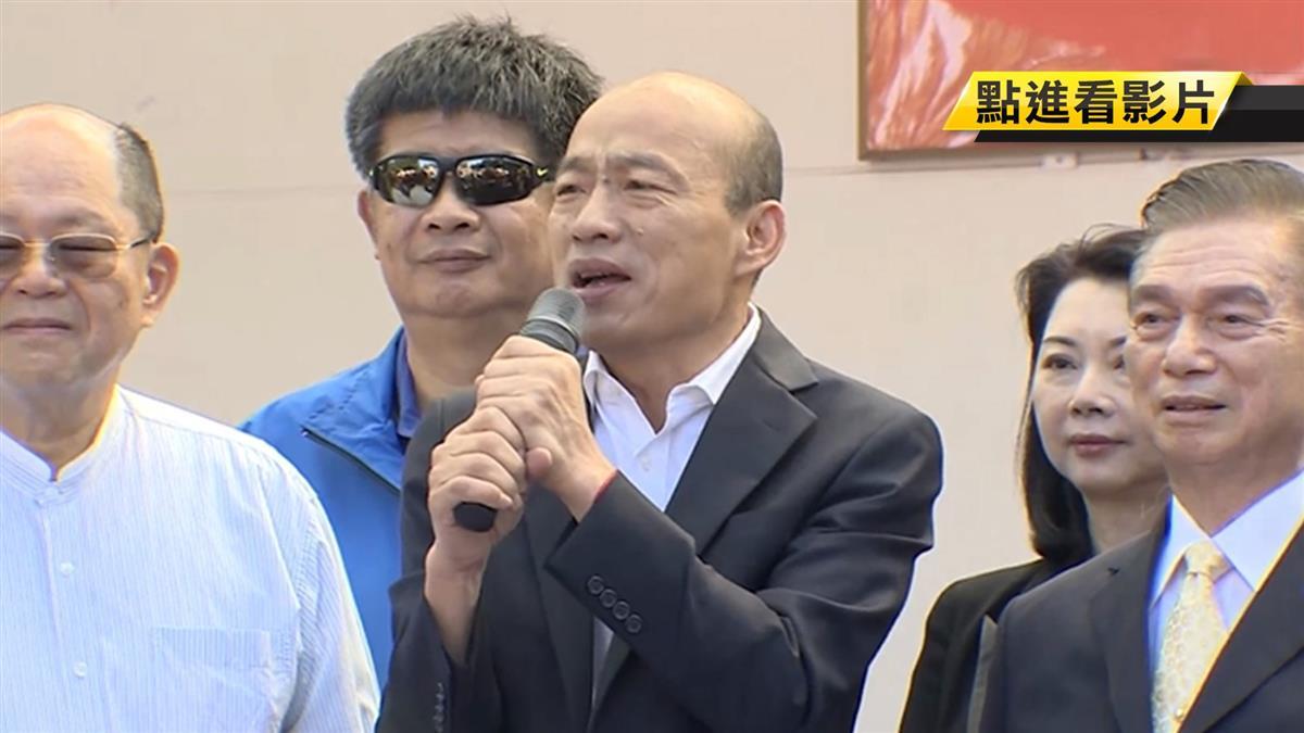韓國瑜出席莊敬高職校慶 豪宅風波一概不回應