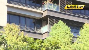 鄰居陽台抽菸二手菸飄進家 孕婦提告獲賠1萬