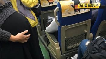 自強號買座票被要求讓位給孕婦 網路一片罵聲