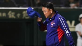 中華隊第5名錯失奧運門票 洪一中請辭總教練