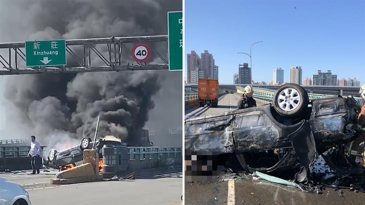 快訊/三重中興橋車撞橋墩起火 副駕逃生不及燒死