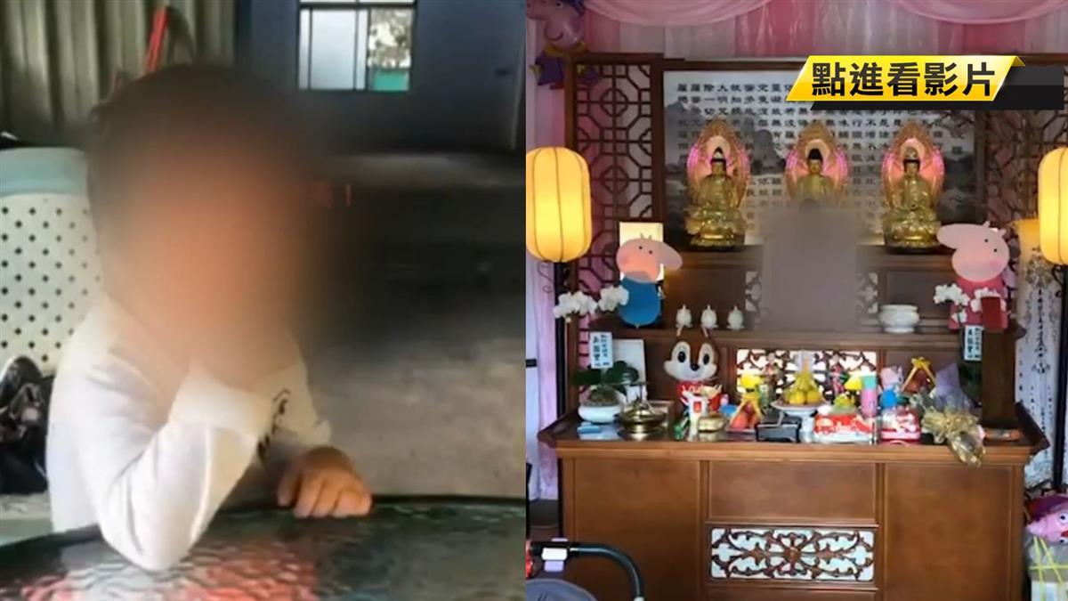 4歲小網美遭撞重傷亡!家屬怒:肇事駕駛未道歉