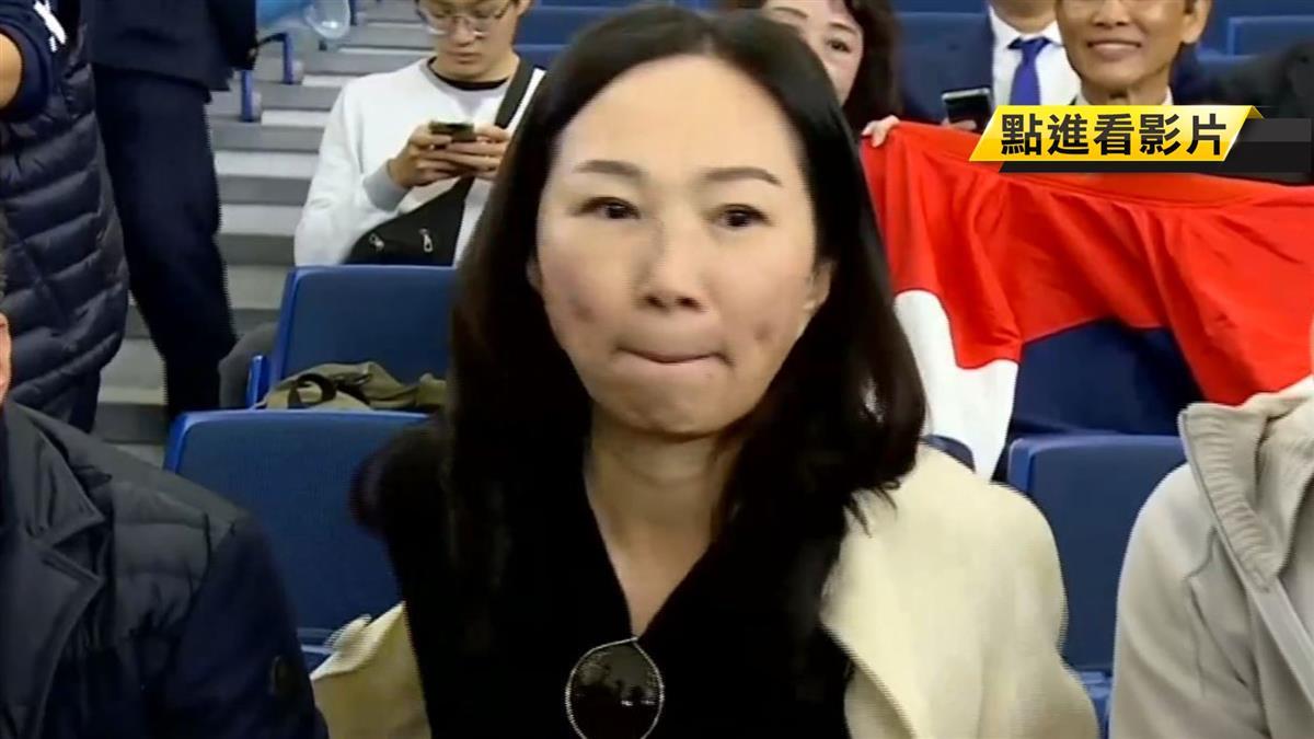 現身東京為中華隊加油 李佳芬被問豪宅秒變臉