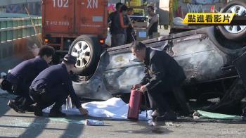 轎車翻覆起火!單親媽被活活燒死…獨留7歲女兒