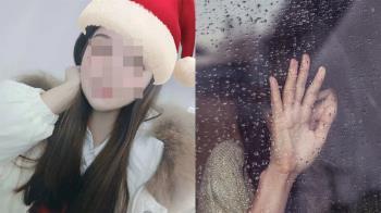 與男友吵架失蹤!20歲女成浮屍 母痛訴:他有家室