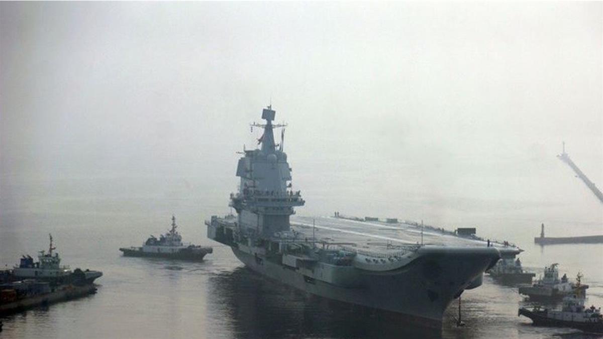 中共新造航母通過台灣海峽!美日我國軍監控中