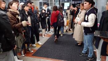 韓國校園裏的香港話題:本地學生捲入衝突和中國留學生對峙