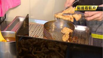 客要求雞排多醬 一聽價錢秒棄單 店家怒