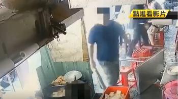 臭豆腐名店千金欠百萬債 遭惡煞砸店、潑穢物
