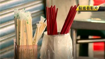 竹筷越白越好?小心吃進漂白劑 引起腸胃刺激
