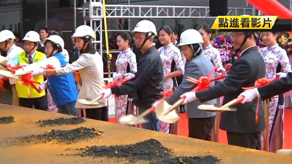 台中機場航廈改善工程開工 蔡英文: 加速升級