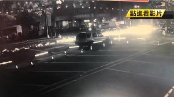 疑酒駕肇逃!休旅車闖燈撞機車 拖行500公尺起火