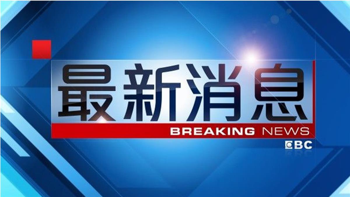 CNN網站:香港理大校門 疑被放置土製炸彈
