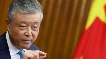 中國駐英大使劉曉明:香港抗議與民主自由無關
