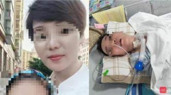31歲正妹整型爆嚴重意外!抽搐沒醒來緊急搶救