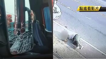 南投草屯消防車救完火 回程擦撞路人命危