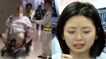 逼長榮空姐擦屁股!美籍男3月病逝獲不起訴