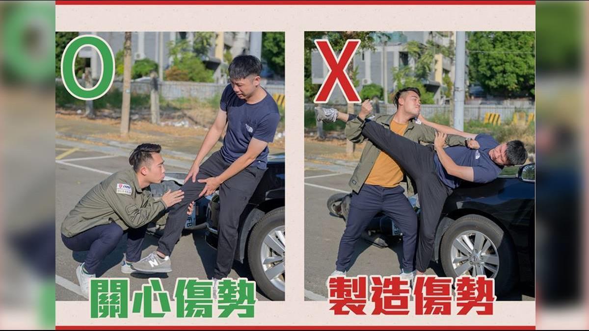 車禍意外怎麼辦? 警超爆笑創意宣導 網讚:實在太有才!