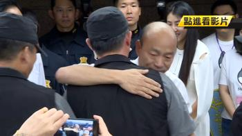 警用隨扈歸建 韓發文感謝「南征北討不曾抱怨」