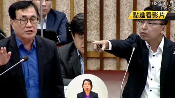 「你比韓國瑜還可惡」黃文益、李四川議堂上互槓