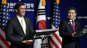 美國向韓國「獅子大開口」 的中國機會