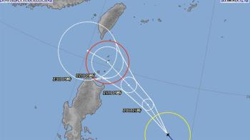 快訊/鳳凰颱風生成!路徑曝光 2地區防大雨