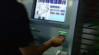 台灣提款機密度全球第一!央行透過臉書細數「ATM前世今生」
