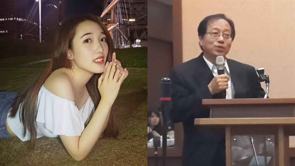 李來希曬年輕韓粉!正妹怒打臉:從未支持韓國瑜