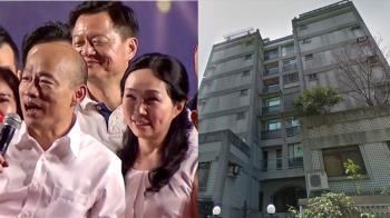 韓國瑜再爆大安樓中樓豪宅!韓辦親上火線回應