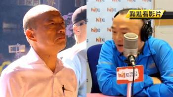 潘恆旭:房子跟我一樣多 總統候選人中韓國瑜最窮