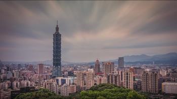 全球城市競爭力排名出爐!48城市台北排名39位 敬陪末座