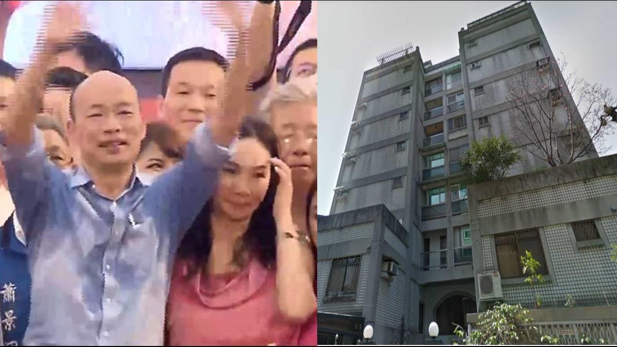 韓國瑜被爆有大安區房產 韓辦:將告媒體