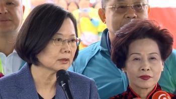 侯友宜證實台商回流 總統:國民黨不要唱衰台灣