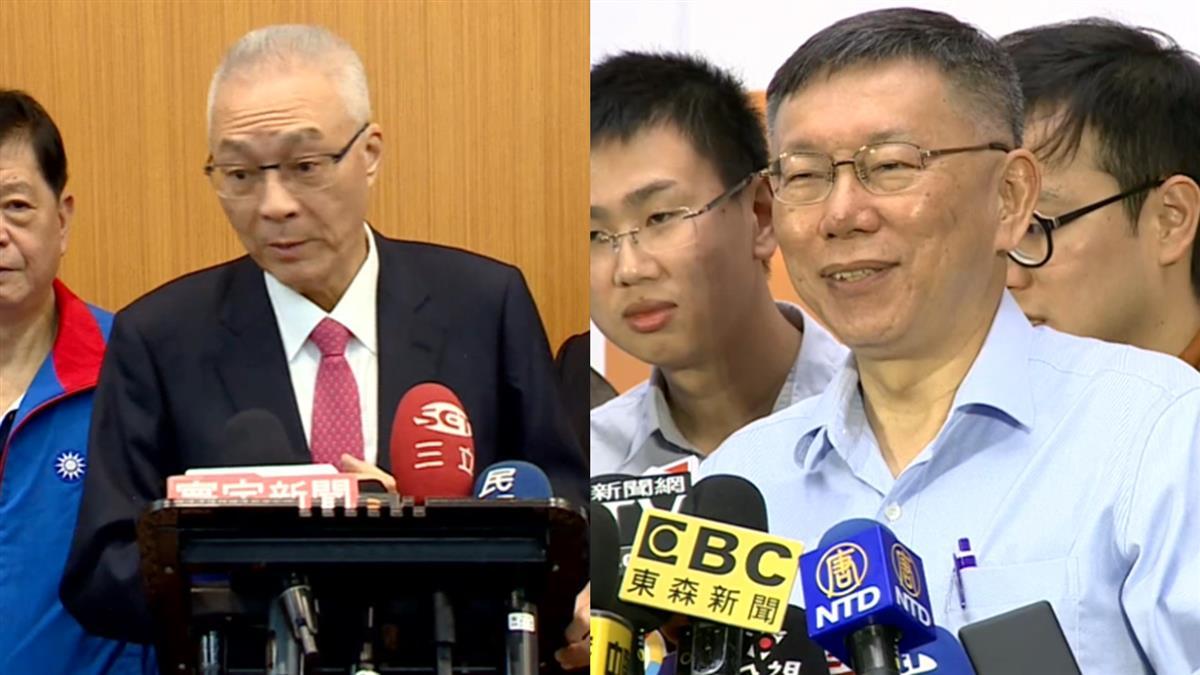 吳敦義稱民眾黨「泛藍」 柯P笑:為他立法院長鋪路