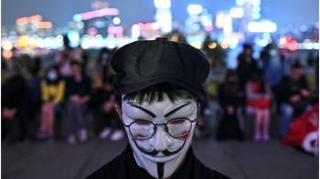 香港示威:法工委港澳辦抨擊香港高院《禁蒙面法》「違憲」裁決 被指向香港司法機關施壓