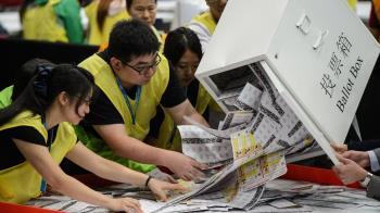 香港地區議會選舉:你需要知道的四件事