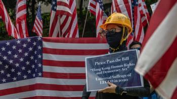 香港人權法案:特朗普談判桌上的「雙刃劍」