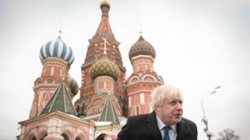 英國首相約翰遜為何也捲入俄羅斯干預爭議