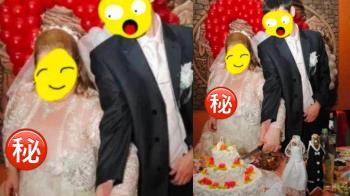 八字奶掉出來!正妹新娘扯掉婚紗 兩粒穿幫了