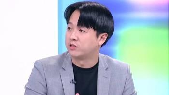 黑韓遭國民黨開除!李正皓披橘袍選新北立委