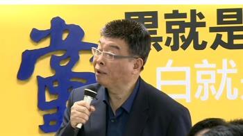 「我的戰鬥力爆棚」 邱毅列新黨不分區嗆扁「恁爸等你」