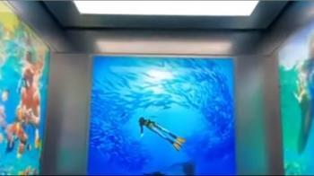 電梯也能刷臉 AI自動預測你要去幾樓!?