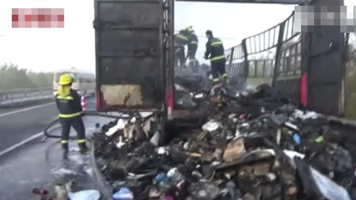 雙11物流車燒爛!9噸包裹成灰燼…買家全傻眼