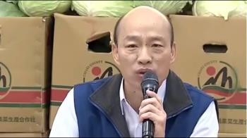 寺廟方丈都喊修「一例一休」?韓國瑜:「禿頭的人 不會講假話」