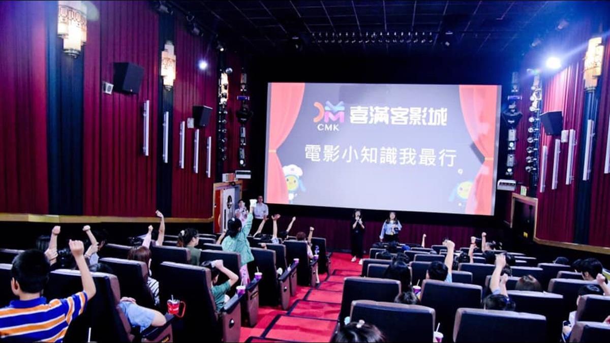 京華城熄燈最終活動 喜滿客影城一日限定88元電影票!