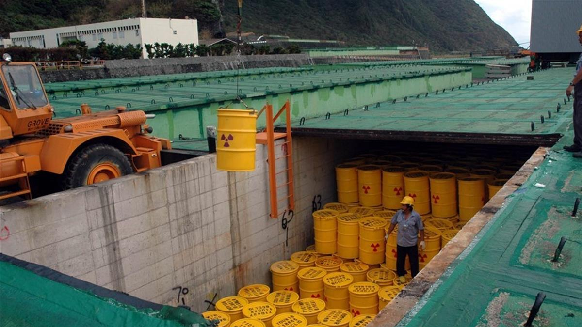 蘭嶼遭設核廢料貯存場 政府回溯補償25.5億