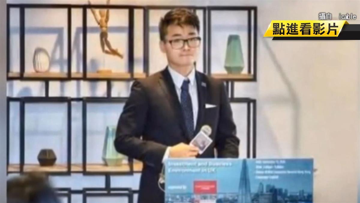 鄭文傑嫖娼案「比對地磚」找店 網友:應正規經營