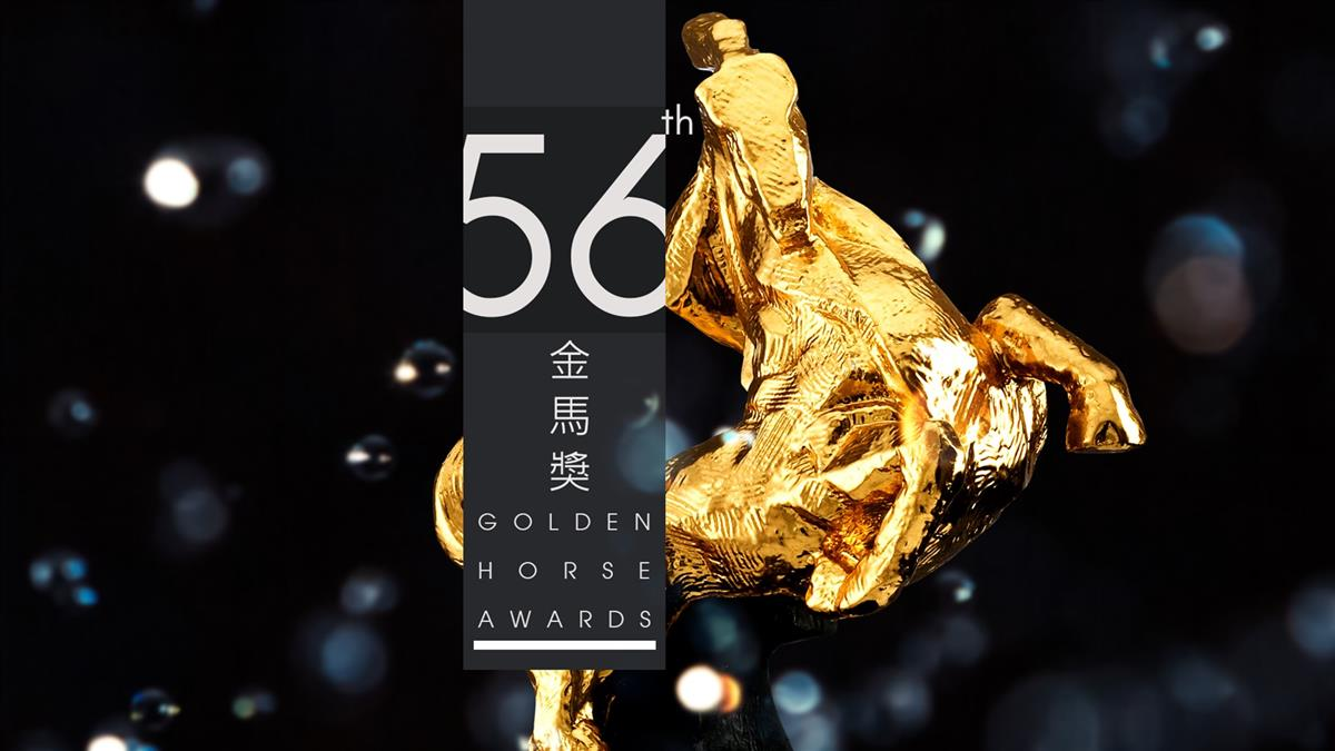 【不斷更新】豪拿5大獎!《陽光普照》奪最佳劇情長片