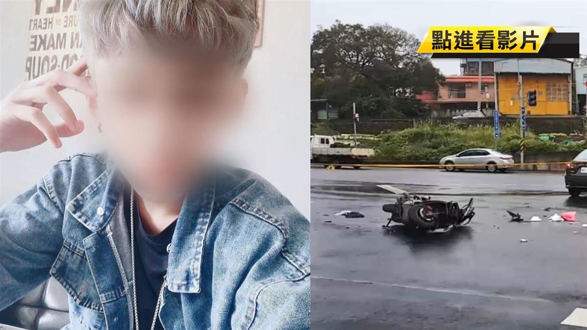 17歲孝子遭輾斃!駕駛怨倒楣…媽淚崩:還我兒