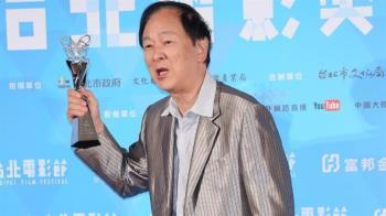 【金馬56】女兒代領獎!王羽近況曝 病容令人憂心